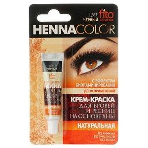 Крем-краска для бровей и ресниц Henna Color, черный, туба 5 мл