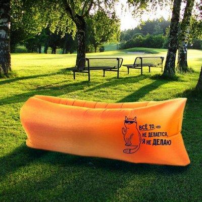В ожидании Лета! ☀ Все для туризма и летнего отдыха! — Надувные кресла — Спорт и отдых