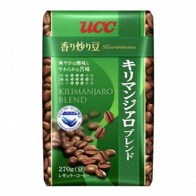 Кофе из Японии. Дриппакеты - это удобно! — Кофе UCC зерновой — Кофе в зернах