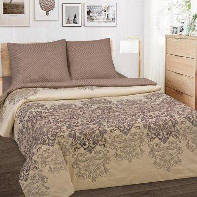 Твой сладкий сон с Арт*постелькой!  — Поплин DE LUXE_2 — Постельное белье