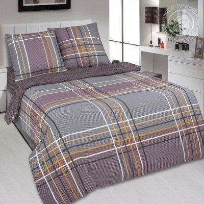Сладкий сон с Арт*постелькой — Поплин DE LUXE_1 — Постельное белье