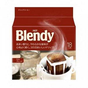 Кофе молотый AGF Бленди Маилд Мока 7г*18 1*6