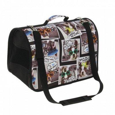 Зоотовары. Все для любимых питомцев — Зоотовары. Товары для собак. Перевозка собак. Сумки и рюкзак — Для животных