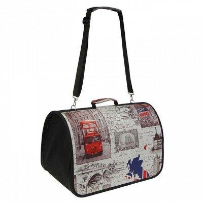 Пижон - для собак - 17 — Сумки и рюкзаки для переноски — Для собак
