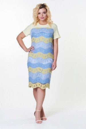 Платье Регина №1 .Цвет:желтый