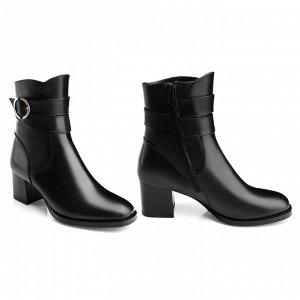 Классические ботинки на среднюю с плюсом полноту. Модель 3209 б (демисезон)