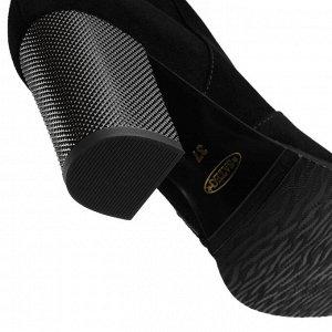Ботинки замшевые женские. Модель 3213 б замша (демисезон)