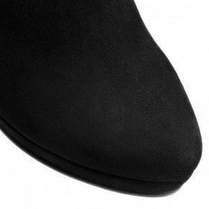 Замшевые ботинки на платформе. Модель 3203 б замша (демисезон)