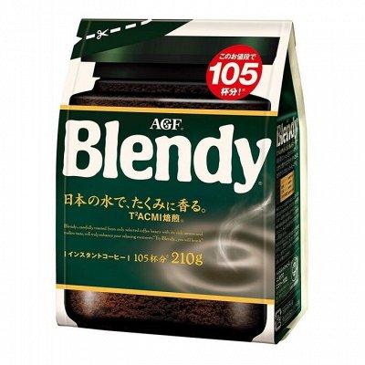 Продуктовая лавка~2020 == РАСПРОДАЖА + ПРИХОД СЛАДОСТЕЙ — Кофе (Япония, Корея, Вьетнам) — Растворимый кофе