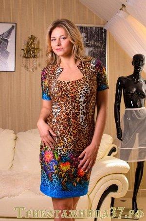 Платье П 262 (купон леопард с цветами)