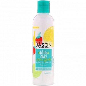 Jason Natural, Kids Only!, Мягкий, натуральный кондиционер для детей, 8 унций (227 г)