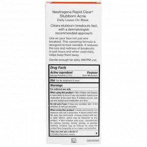 Neutrogena, Быстрая чистота, стойкая угревая сыпь, ежедневная несмываемая маска, 2 унции (56 г)