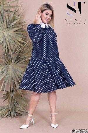 Платье 46553