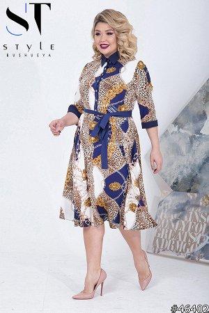 Платье 46402