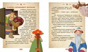 """""""Три богатыря и принцесса Египта"""" книга твердый переплет"""