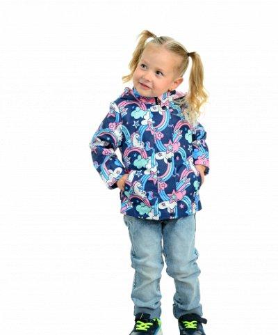 №4=✦ ГРАФы ✦ грязи не боятся) ,верхняя одежда для детей — Распродажа ассортимент для девочек — Верхняя одежда