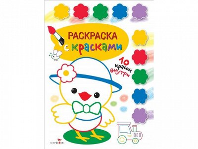 Стрекоза-наклейки, аппликации, раскраски, чтение. АКЦИЯ -65% — Раскраски, аппликации — Детская литература