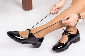 Хорошенькие туфельки