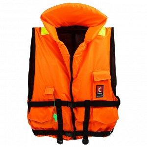 Жилет спасательный «Штурман», 120 кг
