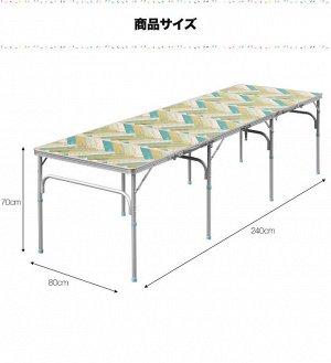 Большой складной стол FIELDOOR A11297