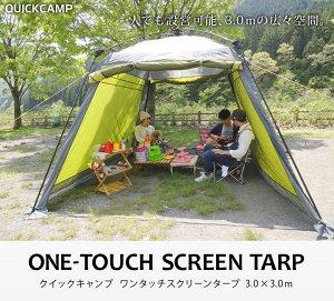 Туристическая кухня Quick Camp QC-ST300