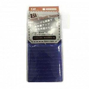 Мочалка для мужчин (с плотным плетением жесткая), 1 шт 28 см х 120 см. Цвет: Темно-синий