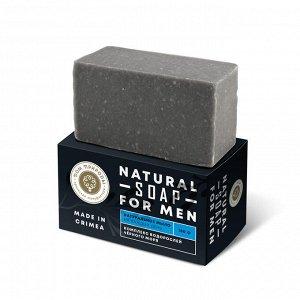"""Натуральное мыло """"На каждый день"""" с комплексом водорослей Черного моря"""