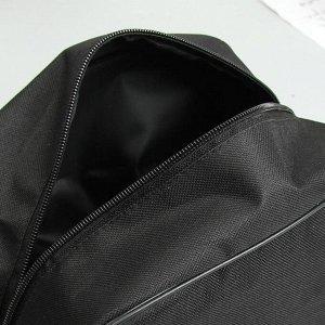 Косметичка дорожная, отдел на молнии, с ручкой, цвет чёрный