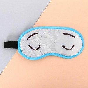Дорожный набор «Keep calm and...»: подушка, маска для сна