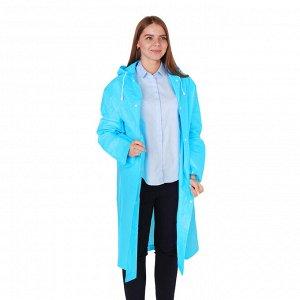 Дождевик-плащ, походный, размер XL, цвет голубой