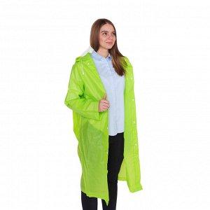Дождевик-плащ, по*одный, размер М, цвет салатовый