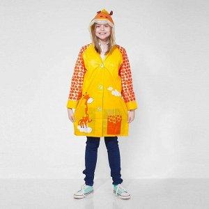 Дождевик детский «Жирафик« на кнопках, надувной козырёк, карман под рюкзак, р-р M, рост 100-110 см