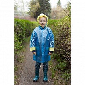 Дождевик детский «Слоник» на кнопках с капюшоном и карманом под рюкзак, S, рост 90-100 см