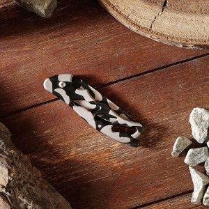 Нож складной, ручка металл зебра черн/сер., 3 выемки, 9см, без фиксатора, 15*2см