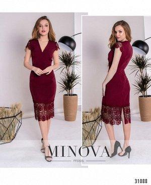Платье №1082-марсала