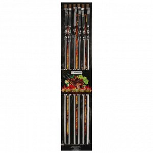 Шампуры угловые, 6 штук, толщина 1,5 мм, размер 58 х 1 см