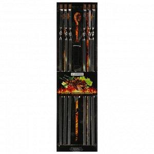 Шампуры набор (6 шампуров+1 хозяйственный нож), размер 585 х 10 х 2 мм