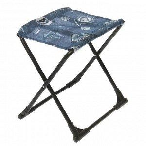 Стул походный с пластиковыми уголками ПС+, 37,5 х 30 х 38,5 см, цвет джинс