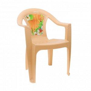 Кресло «Летний день», цвет бежевый