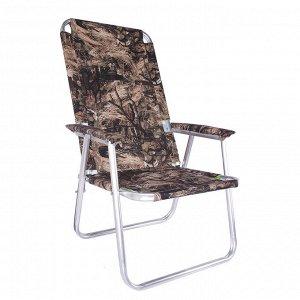 Кресло-шезлонг №4 «Медведь», до 110 кг, МИКС