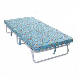 Кровать раскладная детская на ламелях с матрасом ЗМИ «Марфа-М1», 150?61?30 см, до 60 кг, рисунок МИКС