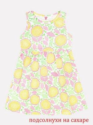 Платье для дев. К5520
