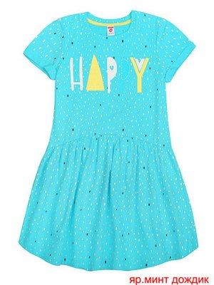 Платье для дев. К5417к115