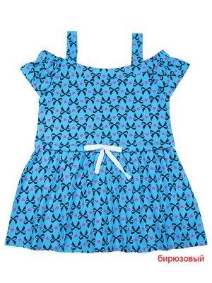 Платье для дев. CSK61864