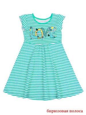 Платье для дев. Л467