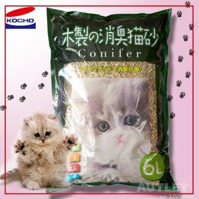 Любимая Япония, Корея, Тайланд.!Ликвидация!Акции Осени! — KOCHO - Туалетные наполнители для животных — Для животных
