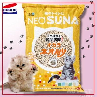 Экспресс ! Любимая Япония, Корея, Тайланд❤ Все в наличии ❤ — KOCHO - Туалетные наполнители для животных — Для животных