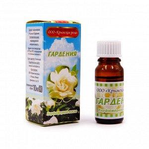 Масло парфюмерное Гардения 10мл Крымская Роза