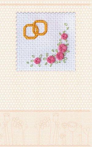 Набор-открытка для вышивания крестом АБРИС АРТ арт. AOH-003 Приглашение 8х8см