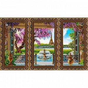 Рисунок на ткани (Бисер) КОНЁК арт. 9871 Триптих. Париж 3 по 45х25 см